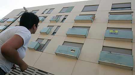 certificacion energetica edificios existentes