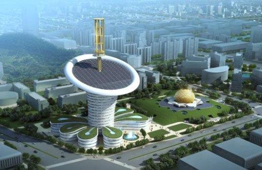 Wuhan Breeam Zero energy