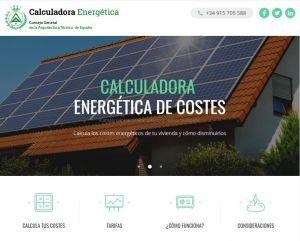 obras de mantenimiento de edificios para ahorrar energia calculadora energetica